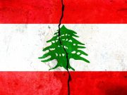 بن سلمان در تلاشی دوباره برای برافروزی یک جنگ داخلی در لبنان است/ یادداشت پل آر پیلار در لوبلاگ