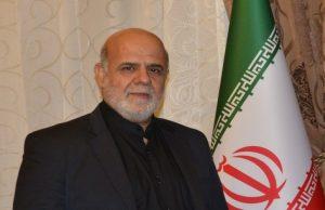 واکنش واشنگتن به ادعای بیاحترامی سفیر ایران به شهدای عراق