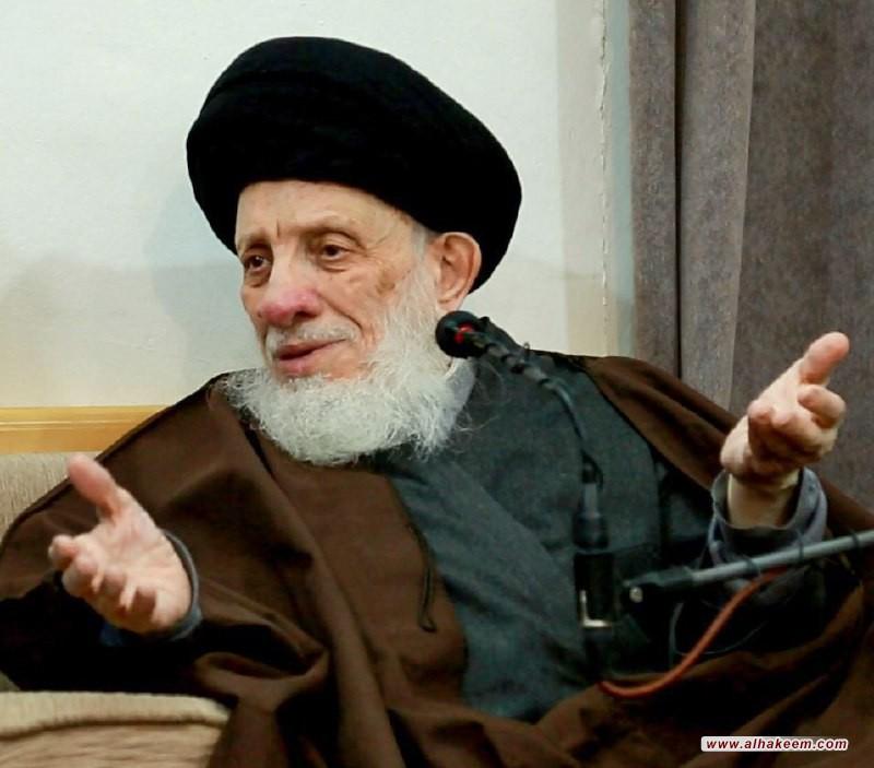%name حضرت آیت الله حکیم: خادمان آستان های مقدس برای ارائه تصویری روشن از شیعیان جان فشانی کنند