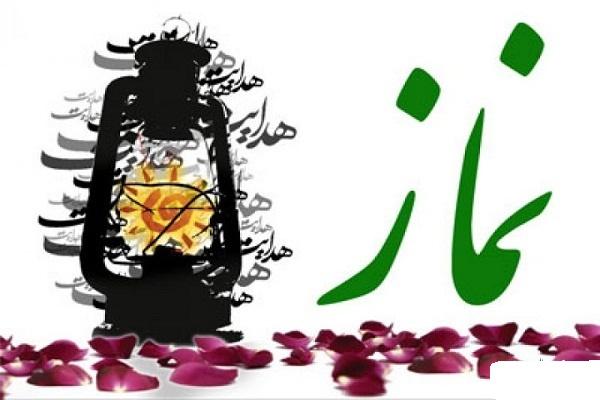 توصیه عبادی برای آخرین روز سال/سال خود را ختم به خیر کنید