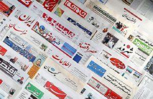 واکنش به اظهارات موسوی خوئینی ها به صفحه یک روزنامه ها آمد