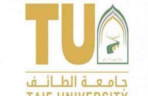 تدریس موسیقی و برگزاری کنسرت برای اولین بار در یک دانشگاه عربستان