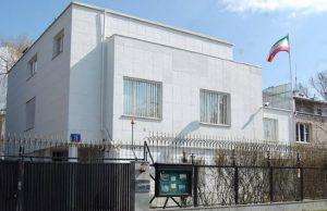 سفارت ایران در ورشو صدور روادید برای شهروندان لهستانی را متوقف کرد