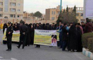 ادامه ی تجمع اعتراضی معلمان در یزد