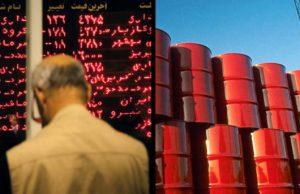 مشکلات فروش بورسی نفت حل شد