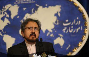 قاسمی: ایران توسعه علمی خود را قربانی نگرانی های بی اساس نمی کند
