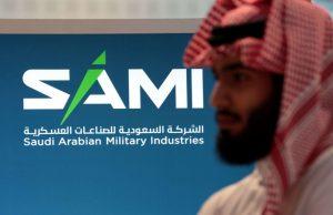 العرب: ترامپ برای ایجاد توازن در برابر ایران، از عربستان هسته ای حمایت می کند