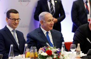 نگاه روزنامه الشرق قطر به حضور کشورهای خلیج فارس در اجلاس ورشو: بهتر بود با ایران گفتگو می کردند