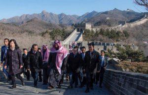 وزیر خارجه بحرین: چین دیوار خود را دارد و ما هم محمد بن سلمان را داریم+ تصاویر