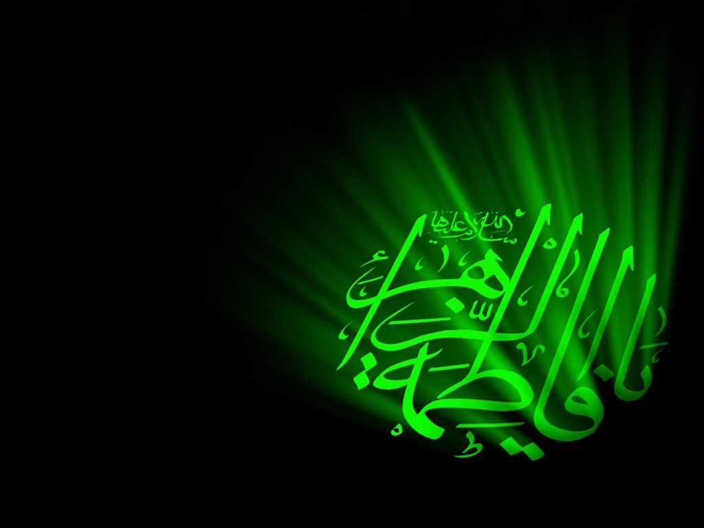 %name پاسخ به پرسش هایی در مورد ناديده گرفتن مصیبت های وارده به حضرت فاطمه (س) طبق فتوای حضرت آیت الله سید صادق روحانی