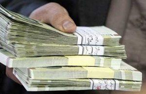 حقوقهای تا ۲ میلیون و ۷۵۰ هزار تومان از دادن مالیات معاف شدند
