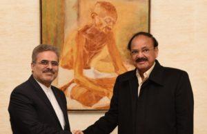معاون رئیس جمهوری هند: تهران همسایه ای ارزشمند برای دهلی نو است
