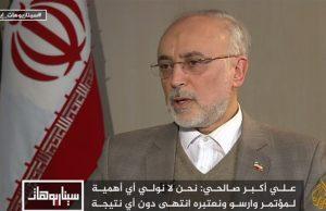 رئیس سازمان انرژی اتمی ایران :آماده مذاکره با عربستان هستیم/موضوع موشک های بالستیک ایران غیر قابل مذاکره است