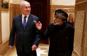 عمان اسراییل را «کشوری در خاورمیانه» نامید