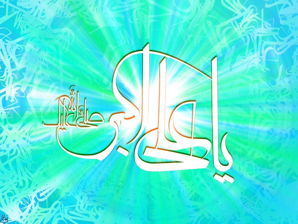 %name ۱۶ ویژگی خاص حضرت علی اکبر علیه السلام