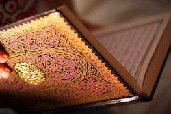 علت وجود آیات متشابه در قرآن کریم