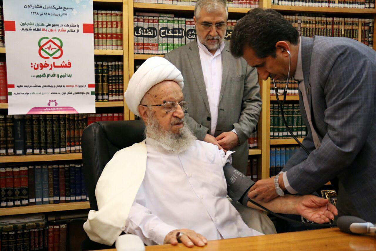 %name استقبال حضرت آیت الله مکارم شیرازی از طرح ملی کنترل فشار خون