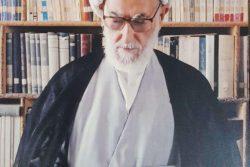 آیت الله حاج شیخ حسین حقانی درگذشت / اعلام مراسم تشییع