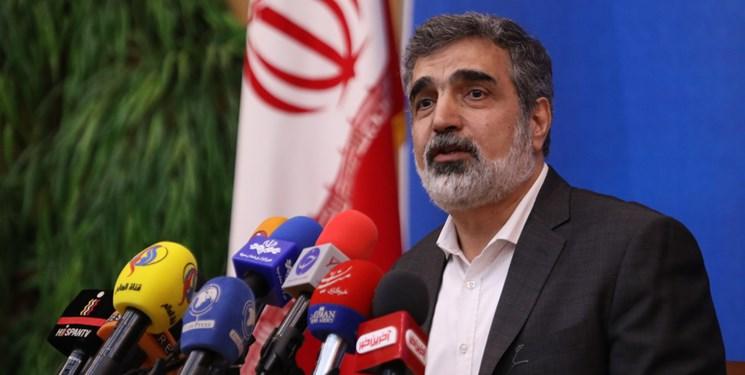Image result for کمالوندی، سخنگوی سازمان انرژی اتمی: کاهش تعهدات ایران موازنه در اجرای برجام است