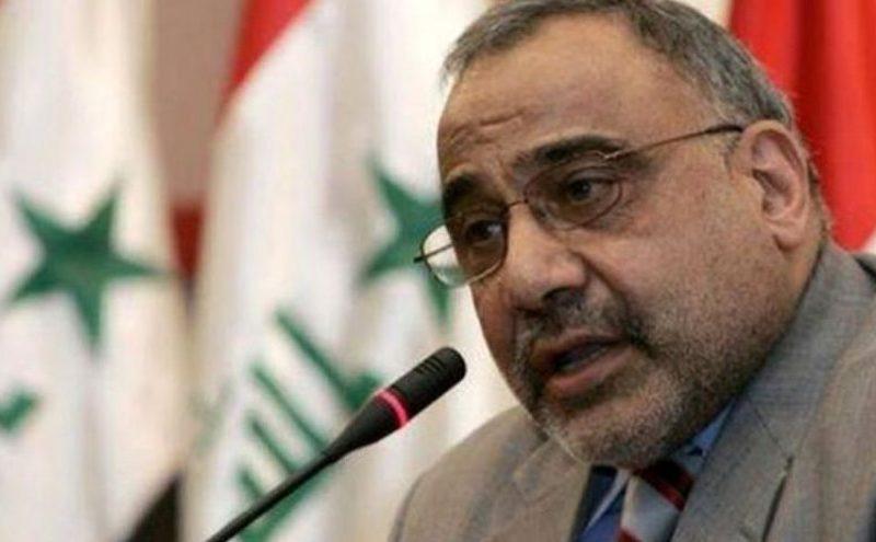 عراق حمله به آرامکو از خاک این کشور را تکذیب کرد