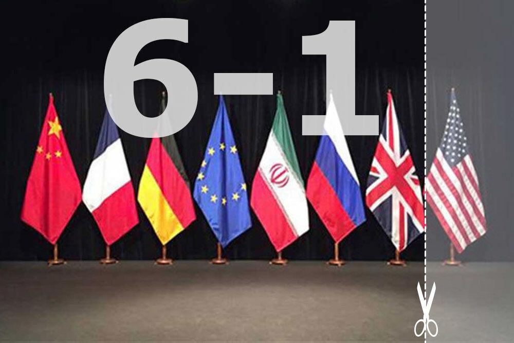 بازگشت آمریکا به برجام پس از انتخابات ۲۰۲۰!؟ | خبرگزاری بین المللی شفقنا
