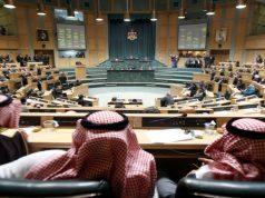 پارلمان اردن