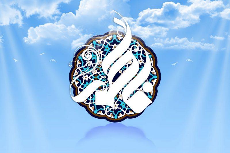 «حضرت زهرا(س) و مسئولیت زنان امروز» در گفت وگوی شفقنا با سه بانوی حوزوی: مانند فاطمه(س) حقیقت طلب باشید/ در امور دینی و دنیایی نوعی تعادل ایجاد کنید