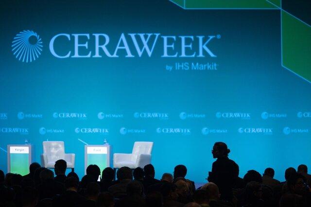 یکی از مهمترین کنفرانس انرژی جهان از ترس کرونا لغو شد