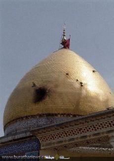 گنبد حسینى که با خمپاره مورد هدف قرار گرفت.