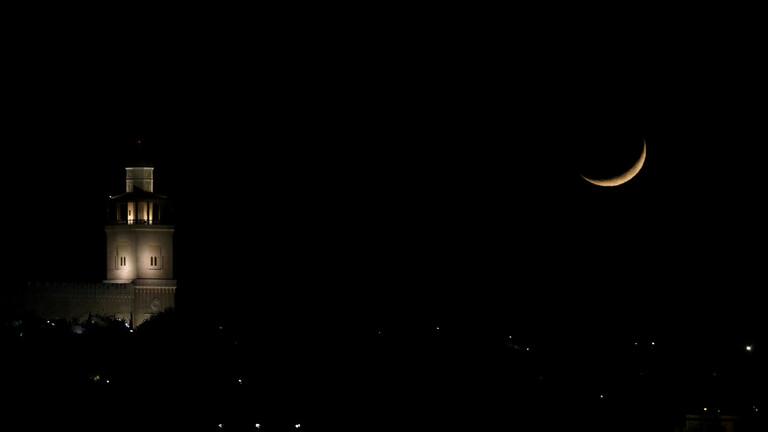 عربستان شهروندانش را به استهلال ماه شوال در عصر جمعه دعوت کرد | خبرگزاری  بین المللی شفقنا