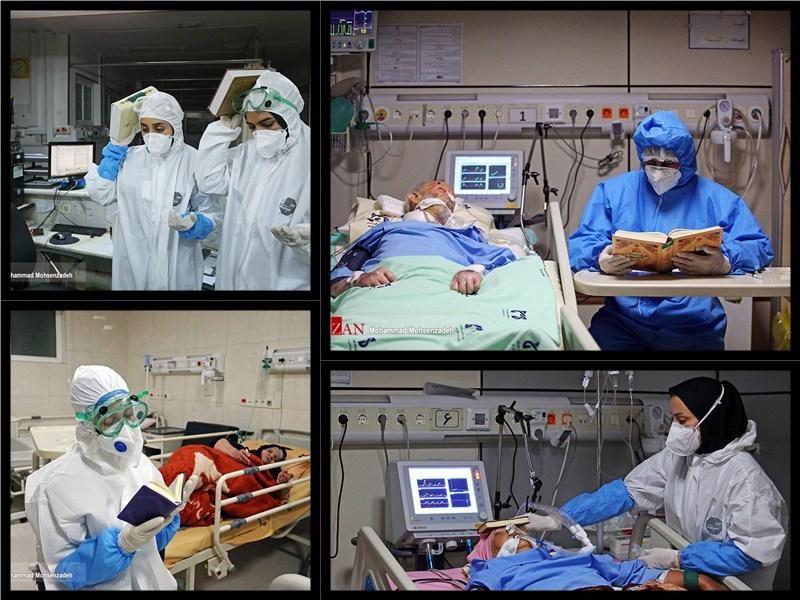 عکس های منتخب روز/ بازنمایی عکاس «میزان» از مناجات غریبانه کادر درمان در شب  های قدر | خبرگزاری بین المللی شفقنا