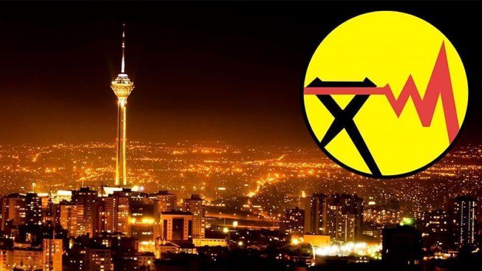 اطلاعیه شرکت توزیع نیروی برق تهران بزرگ در پی افزایش دمای کشور   خبرگزاری  بین المللی شفقنا