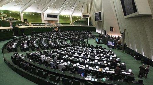 تغییرات گسترده مجلس در طرح اصلاح قانون انتخابات/ حذف ۳ ماده و ارجاع ۲ ماده  به کمیسیون   خبرگزاری بین المللی شفقنا
