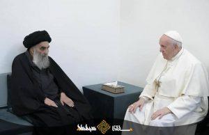 نخستین تصویر از دیدار پاپ فرانسیس و حضرت آیت الله سیستانی