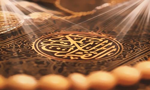 قرآن3
