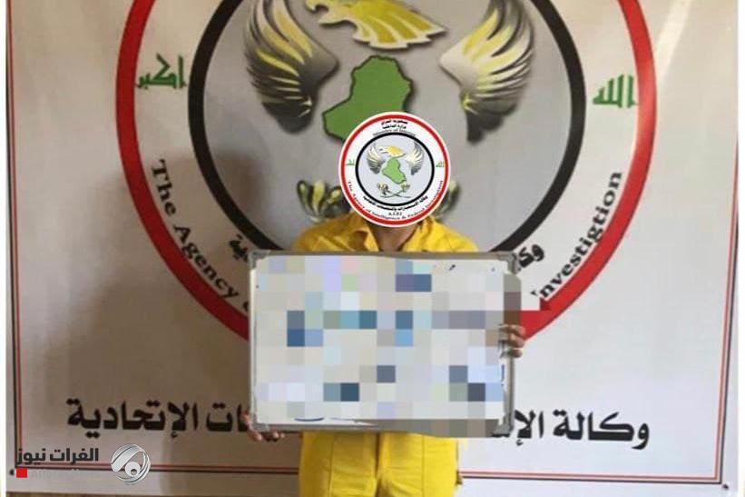 دستگیری یکی از اعضای هیئت شرعی داعش در صلاح الدین عراق