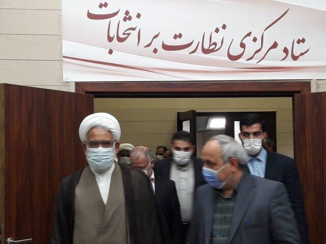 بازدید دادستان کل کشور از ستاد مرکزی نظارت بر انتخابات