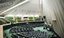 جلسه غیر علنی مجلس در خصوص سفر گروسی به تهران برگزار میشود