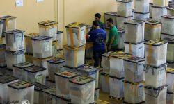 کمیسیون انتخابات عراق: ناظران بین المللی یک هفته پیش از رای گیری وارد کشور می شوند